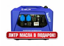 Инверторный бензогенератор LH25i 2.5kw with Reset