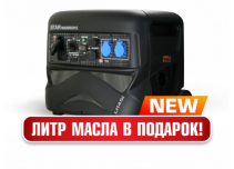 Инверторный бензогенератор LH45iE 4,5kw (with Reset)